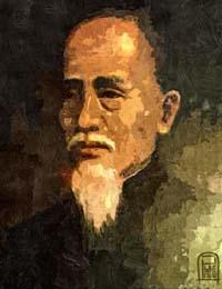ChanHeung
